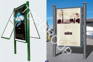 Gabloty reklamowe jako witryny dwustronne – TopArchitektura.pl