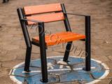 Krzesło Gladiator menu